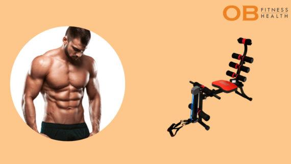 [Image: Alat-Fitness-Khusus-Membentuk-Perut-Sixpack-570x321.jpg]