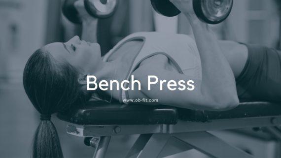 [Image: Bench-Press_2-570x321.jpg]